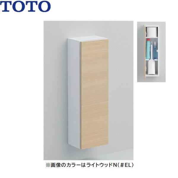 送料込 TOTO-UGLD02S 新商品 新型 UGLD02S 新作送料無料 TOTOフロア収納キャビネット 露出タイプ スリムタイプ