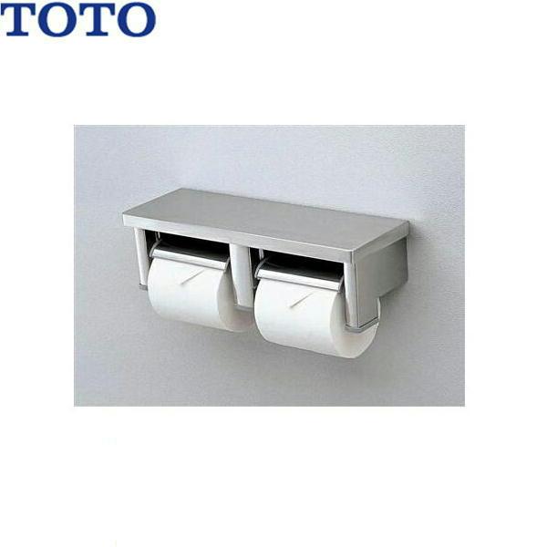 [YH701]TOTO棚付二連紙巻器[スペア1個横型タイプ]【送料無料】