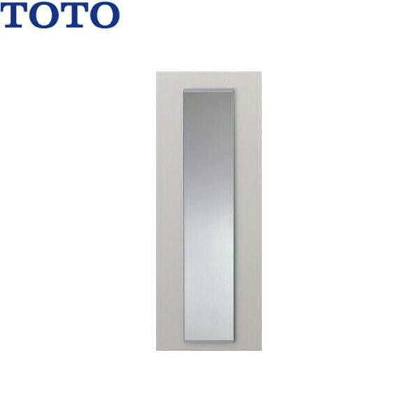[YMK50K]TOTO全身鏡【送料無料】