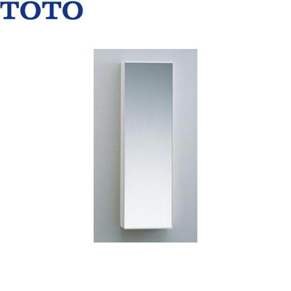 TOTO収納キャビネットYSL50M[鏡扉]【送料無料】