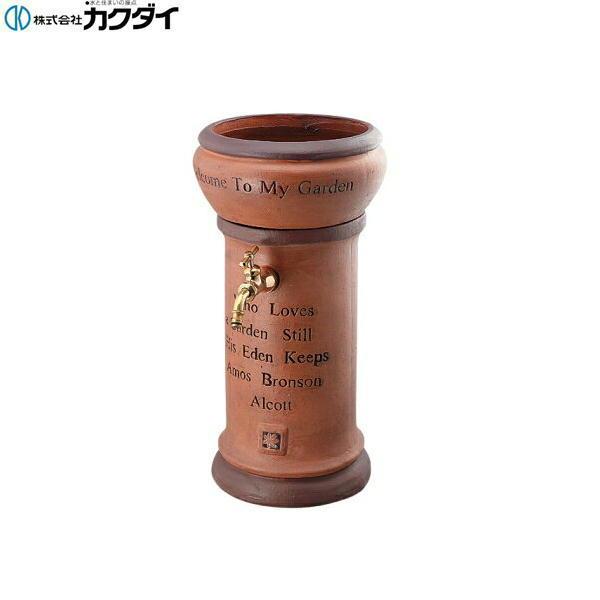 カクダイ[KAKUDAI]移動水栓柱[ウェールズ]624-811[送料無料]