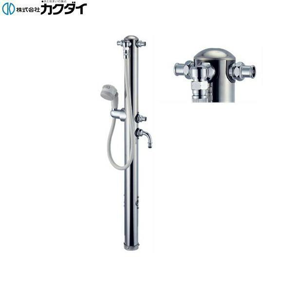 624-216 カクダイ KAKUDAI ステンレス双口シャワー混合栓柱 送料無料 共用上部 ペット用 品質検査済 当店は最高な サービスを提供します