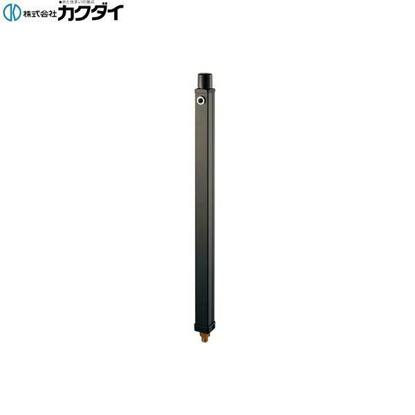 [624-303-1200]カクダイ[KAKUDAI]不凍水栓柱[ブラック][1200mm][送料無料]