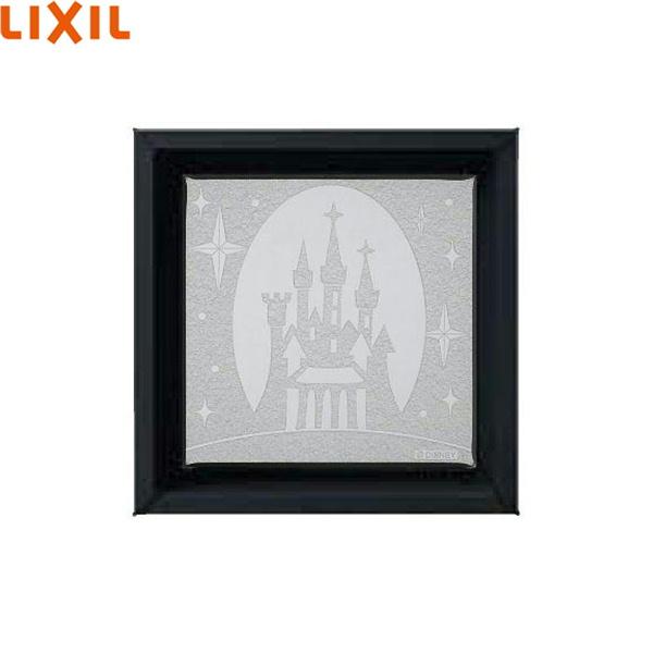 [SBFY56(XNGA00010B)]リクシル[LIXIL]ブロック飾りプリンセスA型[形材窓][ブラック][送料無料]