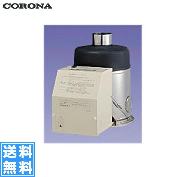 コロナ[CORONA]石油給湯機器石油ふろ釜(屋内用)ニューハイパットBS-2040GSD【送料無料】