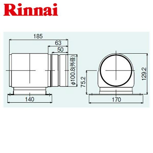 [EFLU-100KPK]リンナイ[RINNAI]給湯器直角エルボ