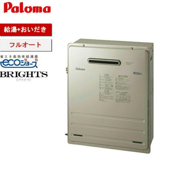 【一部予約販売】 [FH-E248FARL]パロマ[PALOMA]ガスふろ給湯器エコジョーズ[24号フルオート][送料無料], トイショップ まのあ:7ee1a29d --- experiencesar.com.ar