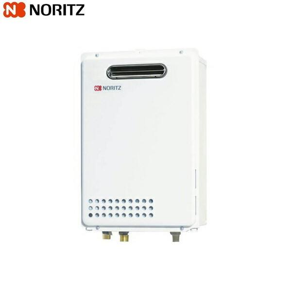 ノーリツ[NORITZ]取り替え推奨品ガス給湯器・高温水供給方式[クイックオート]PS扉内設置後方排気延長形(PS標準設置後方排気延長形)16号GQ-1626AWX-TB-HM-BL【送料無料】