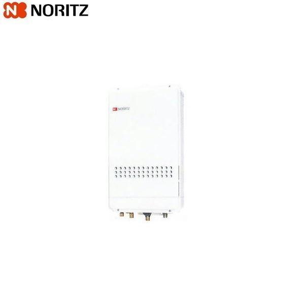 ノーリツ[NORITZ]取り替え推奨品ガス給湯器・高温水供給方式[クイックオート]PS扉内後方排気延長形(PS標準設置後方排気延長形)20号GQ-2027AWX-TB-HM-BL【送料無料】