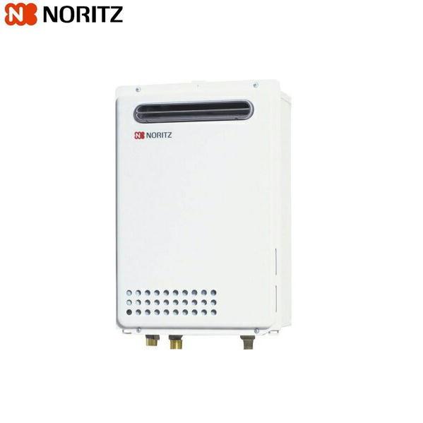 ノーリツ[NORITZ]ガス給湯器壁組み込み設置形・集合アパート向け20号給湯タイプGQ-2037WS-KBBL[送料無料]