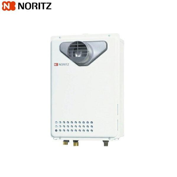 ノーリツ[NORITZ]ガス給湯器給湯専用・集合住宅向けPS扉内設置形・PS標準設置形24号給湯タイプGQ-2437WS-T[送料無料]