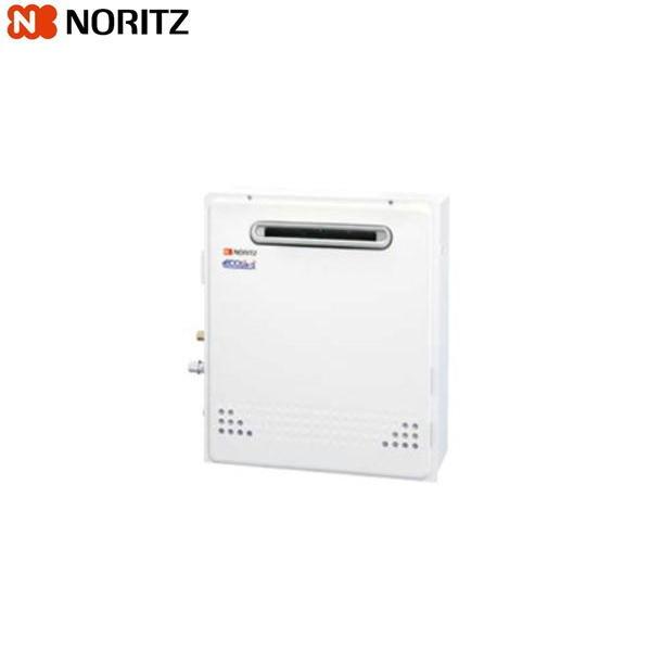ノーリツ[NORITZ]ガスふろ給湯器・隣接設置形[オート・エコジョーズ]屋外据置形24号GRQ-C2452SAX-2-BL[送料無料]