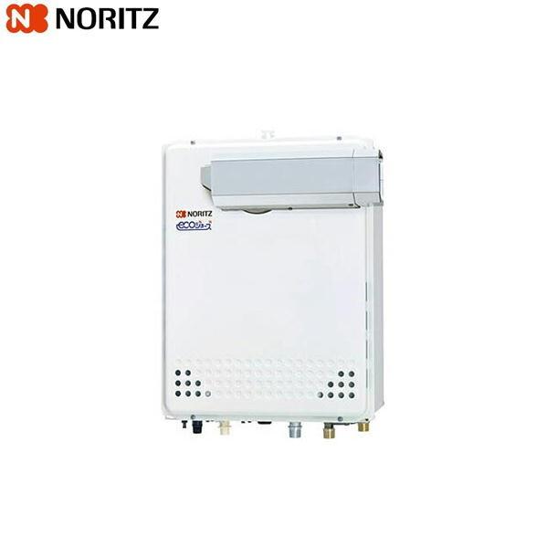 ノーリツ[NORITZ]ガスふろ給湯器・設置フリー形[オート・エコジョーズ]PSアルコ-ブ設置形16号GT-C1652SAWX-L-2-BL【送料無料】
