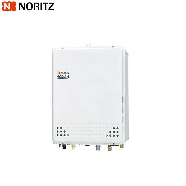 ノーリツ[NORITZ]ガスふろ給湯器・設置フリー形[オート・エコジョーズ]PS扉後方排気延長設置形16号GT-C1652SAWX-TB-2-BL【送料無料】