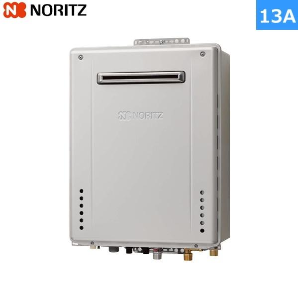 2018セール [GT-C2462SAWXBL-13A]ノーリツ[NORITZ]ガスふろ給湯器[追いだき]屋外壁掛形[エコジョーズ][都市ガス][送料無料]-住宅設備家電
