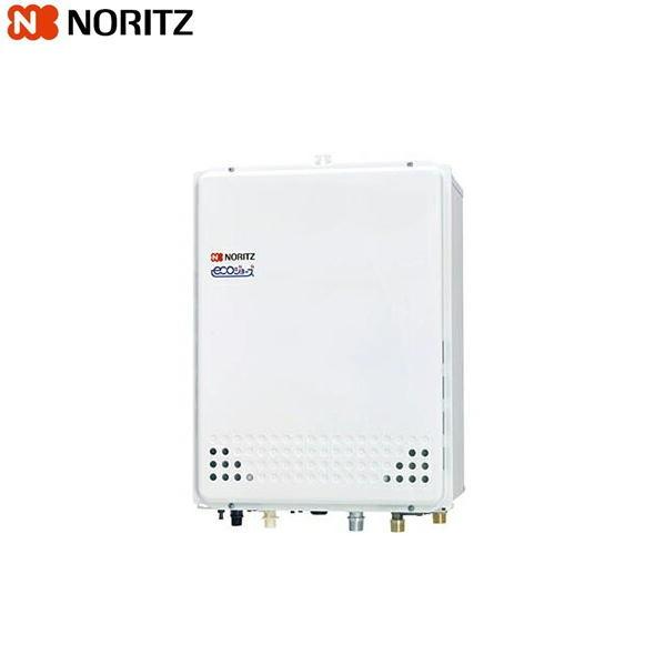 ノーリツ[NORITZ]ガスふろ給湯器・設置フリー形[フルオート・エコジョーズ]PS扉内上方排気延長設置形16号GT-CP1652AWX-H-2-BL