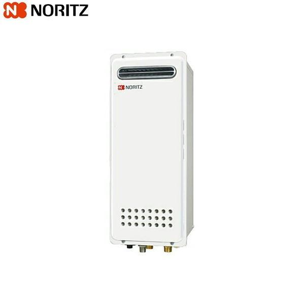 ノーリツ[NORITZ]ガスふろ給湯器・設置フリー形戸建・集合住宅向け屋外壁掛形・PS標準設置形16号給湯タイプGT-1653SAWXBL[送料無料]