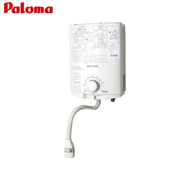 パロマ[Paloma]ガス湯沸し器PH-5BV[5号・元止め式][都市ガス]【送料無料】