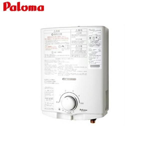 パロマ[Paloma]ガス湯沸し器PH-5FV[5号・先止め式]【送料無料】