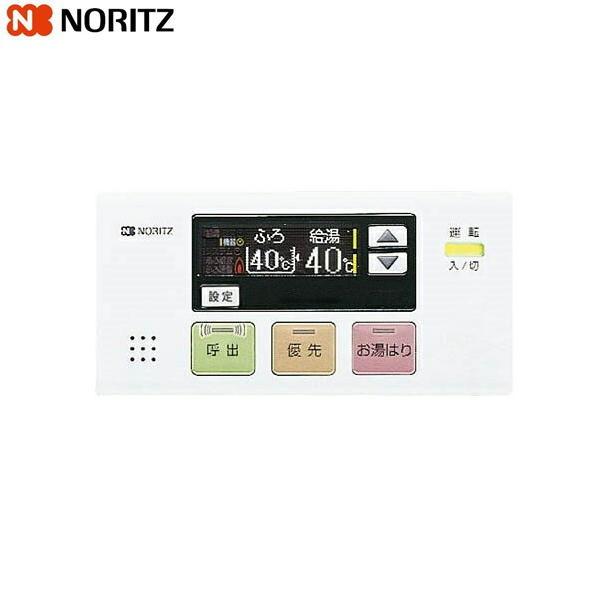 ノーリツ[NORITZ]石油給湯器専用浴室リモコンRC-7507S-3【送料無料】