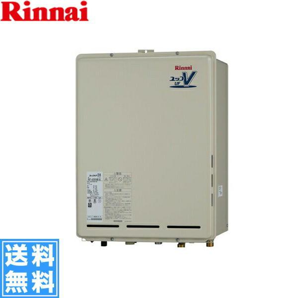 リンナイ[RINNAI]給湯器PS後方排気型RUF-A2013SAB(A)(20号)【送料無料】
