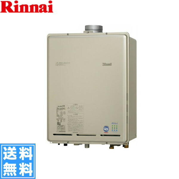 リンナイ[RINNAI]給湯器[エコジョーズ]PS上方排気型RUF-E1601SAU(A)(16号)【送料無料】