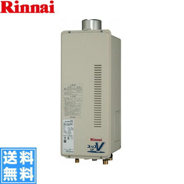 リンナイ[RINNAI]給湯器PS上後方排気型RUF-VS2005AU(20号)【送料無料】