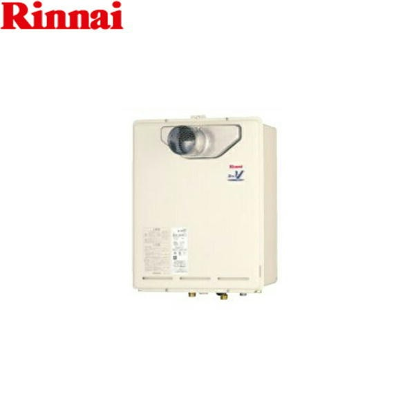 [RUXC-V3201T]リンナイ[RINNAI]給湯器業務用タイプPS扉内設置型(32号)[送料無料]