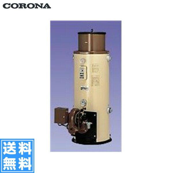 コロナ[CORONA]石油給湯機器給湯専用大型ボイラー(業務用)貯湯式UBS-1000【送料無料】