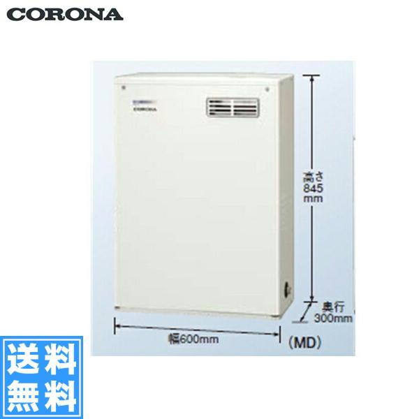 コロナ[CORONA]石油給湯機器NXシリーズ(貯湯式)UKB-NX460P(MD)【送料無料】
