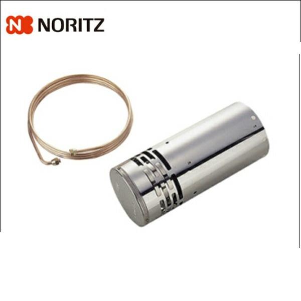 ノーリツ[NORITZ]石油ふろ給湯器部材排気トップY-90