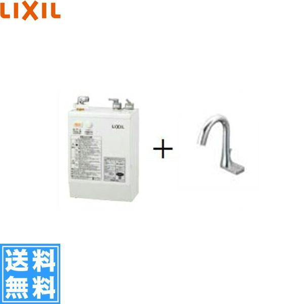【フラッシュクーポン!6/1~6/7 AM9:59】リクシル[LIXIL/INAX]小型電気温水器[自動水栓一体型壁掛3Lタイプ]EHMN-CA3S10-AM213CV1【送料無料】