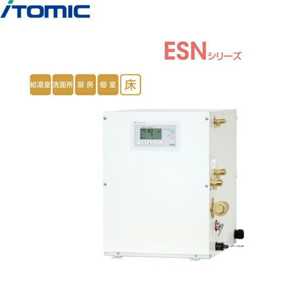 [ESN20B(R/L)X111C0]イトミック[ITOMIC]小型電気温水器[ESNシリーズ][操作部B・単相100V・1,1Kw・20L]【送料無料】