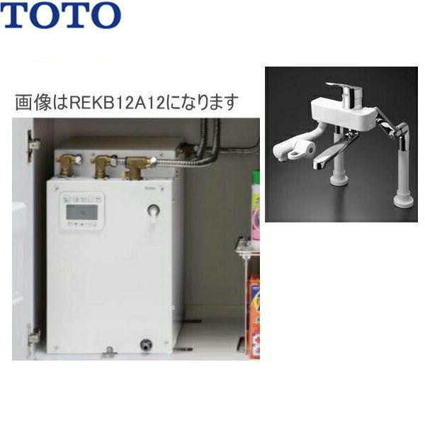 [送料込][TOTO-REKB25A22SW36D] [REKB25A22SW36D]TOTO湯ぽっと[パブリック飲料・洗い物用]据え置きタイプ[台付水栓タイプ・自動給排水][送料無料]