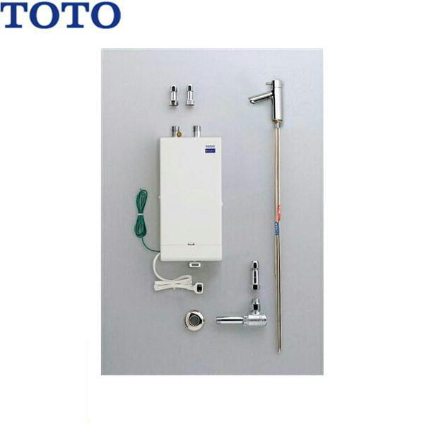 TOTO湯ぽっと[1L壁掛けタイプ・手洗い用][ハンドル式水栓・寒冷地仕様]RES01CNZ【送料無料】