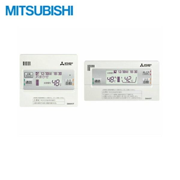 [RMCB-D182SE]三菱電機[MITSUBISHI]インターホンタイプリモコンセット[180L用]