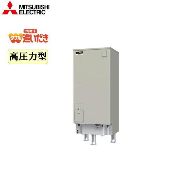 [SRT-J46WDM5]三菱電機[MITSUBISHI]電気温水器[460L・W追焚き][ローボディタイプ][送料無料]