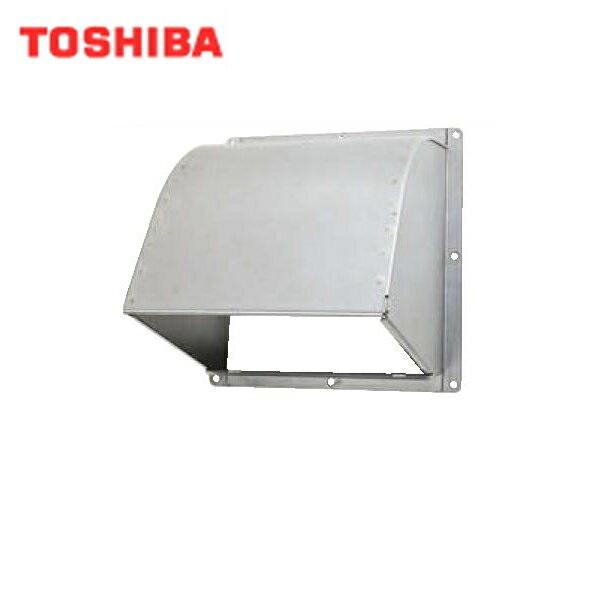 東芝[TOSHIBA]一般換気扇別売部品防火ダンパー付ウェザーカバーC-25SDT