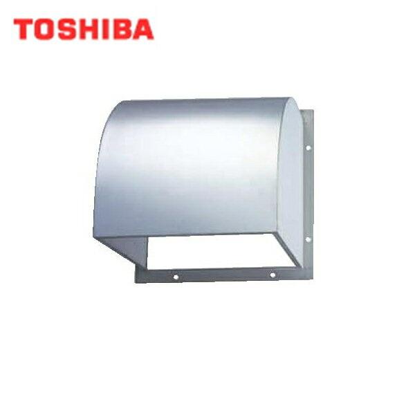 東芝[TOSHIBA]産業用換気扇別売部品有圧換気扇用防火ダンパー付ウェザーカバーC-60DP2