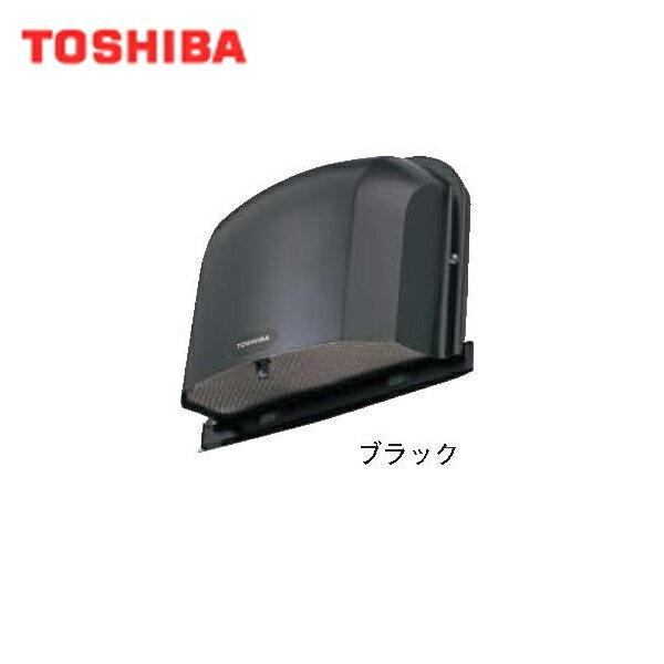 東芝[TOSHIBA]システム部材防火ダンパー付長形パイプフードブラックシリーズDV-201LDNY(K)