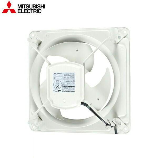 三菱電機[MITSUBISHI]業務用有圧換気扇EWF-45ESA【送料無料】