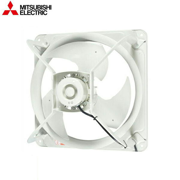 三菱電機[MITSUBISHI]業務用有圧換気扇EWF-50FTA