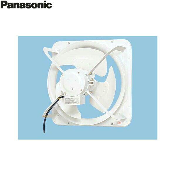パナソニック[Panasonic]産業用有圧換気扇・鋼板製低騒音形・単相100VFY-45MSV3【送料無料】
