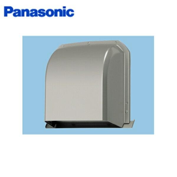 パナソニック[Panasonic]システム部材深形パイプフード(防火ダンパー付)(ステンレス製)ガラリ付FY-MFXA083
