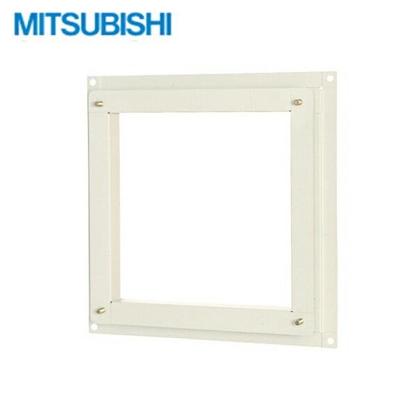 三菱電機[MITSUBISHI]業務用有圧換気扇用システム部材PS-60QA