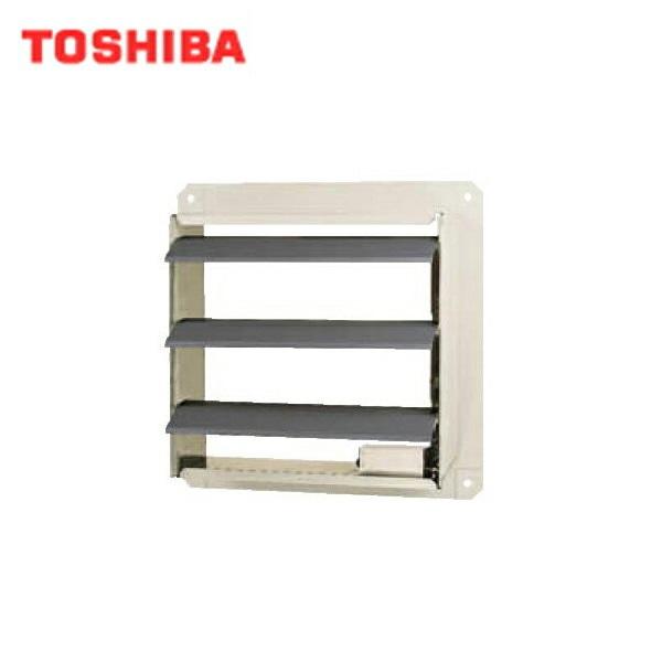 東芝[TOSHIBA]産業用換気扇別売部品有圧換気扇用電気式シャッターVP-25-MS2