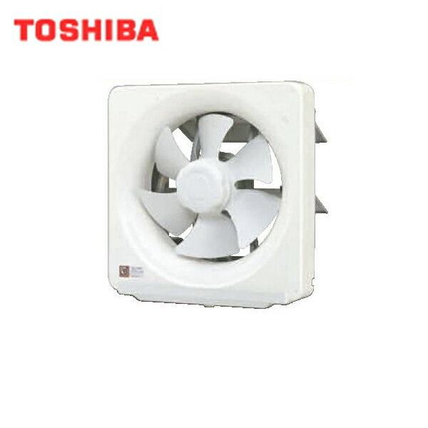 東芝[TOSHIBA]一般換気扇BL品不燃形連動式VFH-20APMB