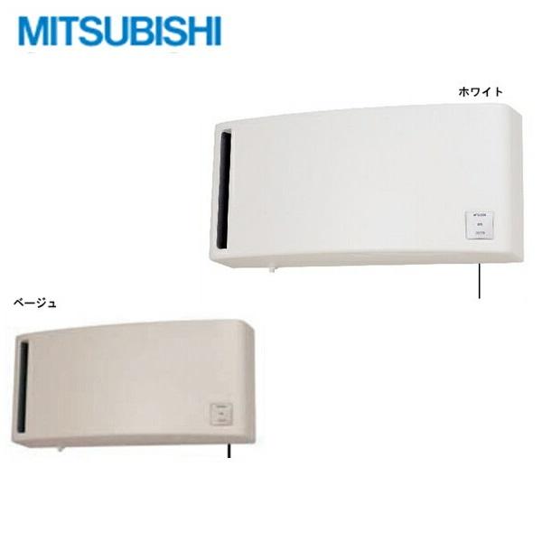 三菱電機[MITSUBISHI]換気扇・換気空清機(ロスナイ)VL-10S2・VL-10S2-BE