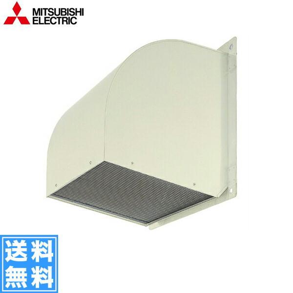三菱電機[MITSUBISHI]業務用有圧換気扇用システム部材W-80TA-A【送料無料】