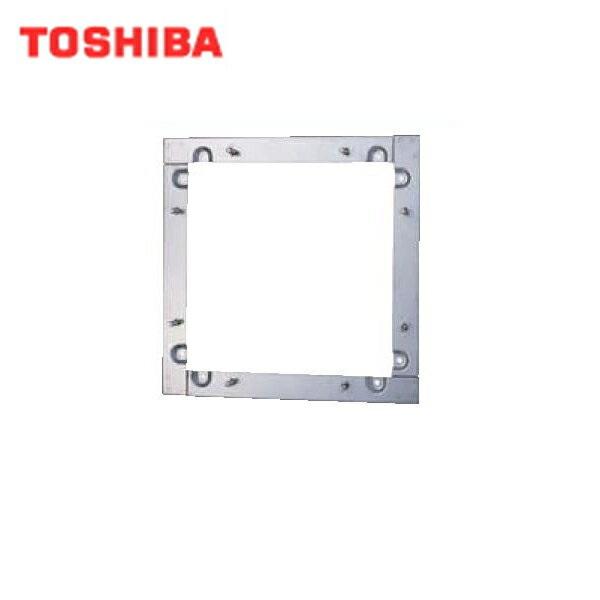 東芝[TOSHIBA]産業用換気扇別売部品有圧換気扇用絶縁枠Z-40VP